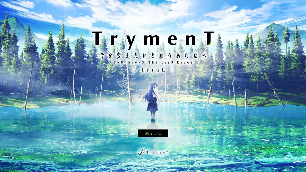 TrymenT ―献给渴望改变的你― TriaL 游戏截图1