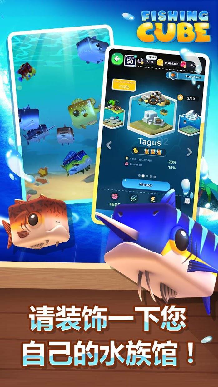Fishing Cube 游戏截图3