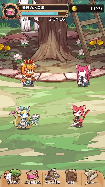 猫咪克星 收集 游戏截图2