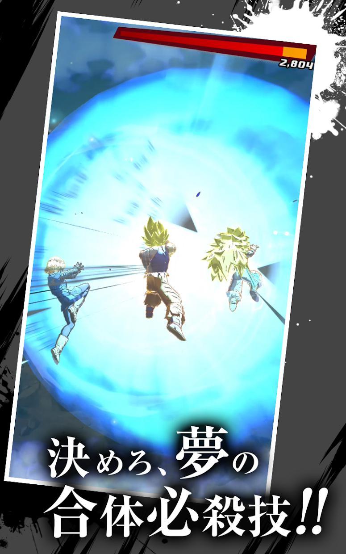 七龙珠 激战传说(日服) 游戏截图3