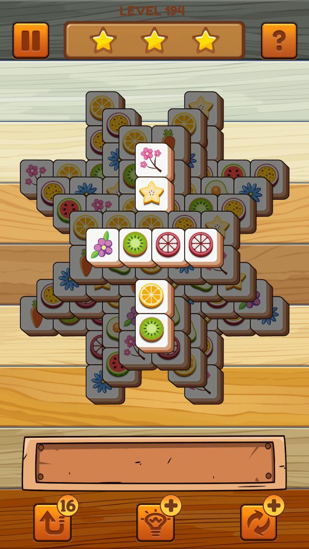 方块大师 游戏截图2
