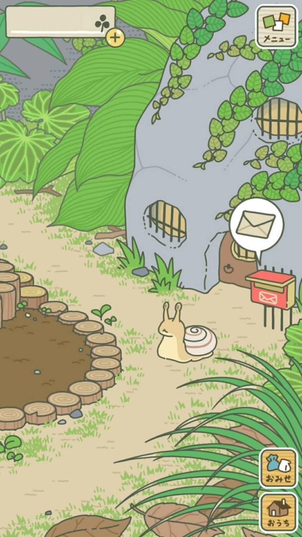 旅行青蛙 游戏截图2