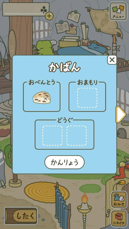旅行青蛙 游戏截图3