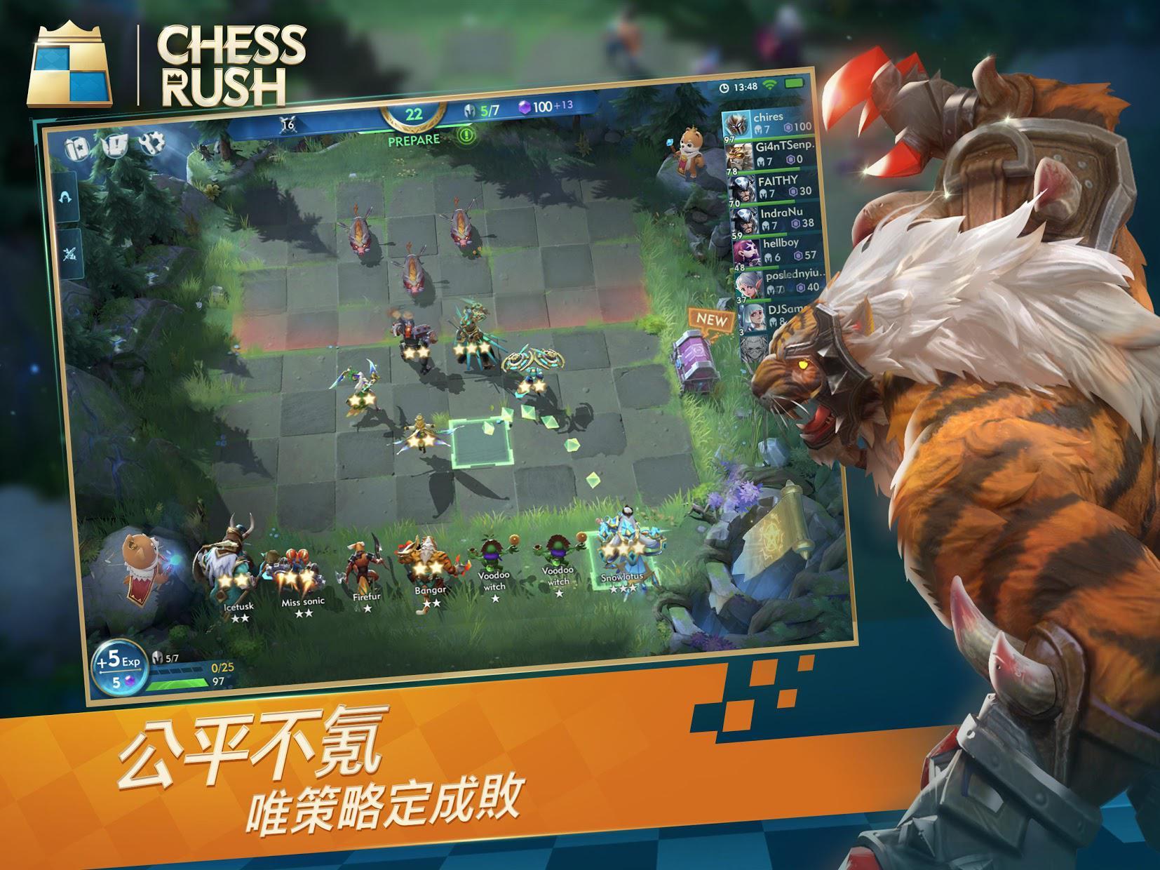 Chess Rush(美服) 游戏截图4