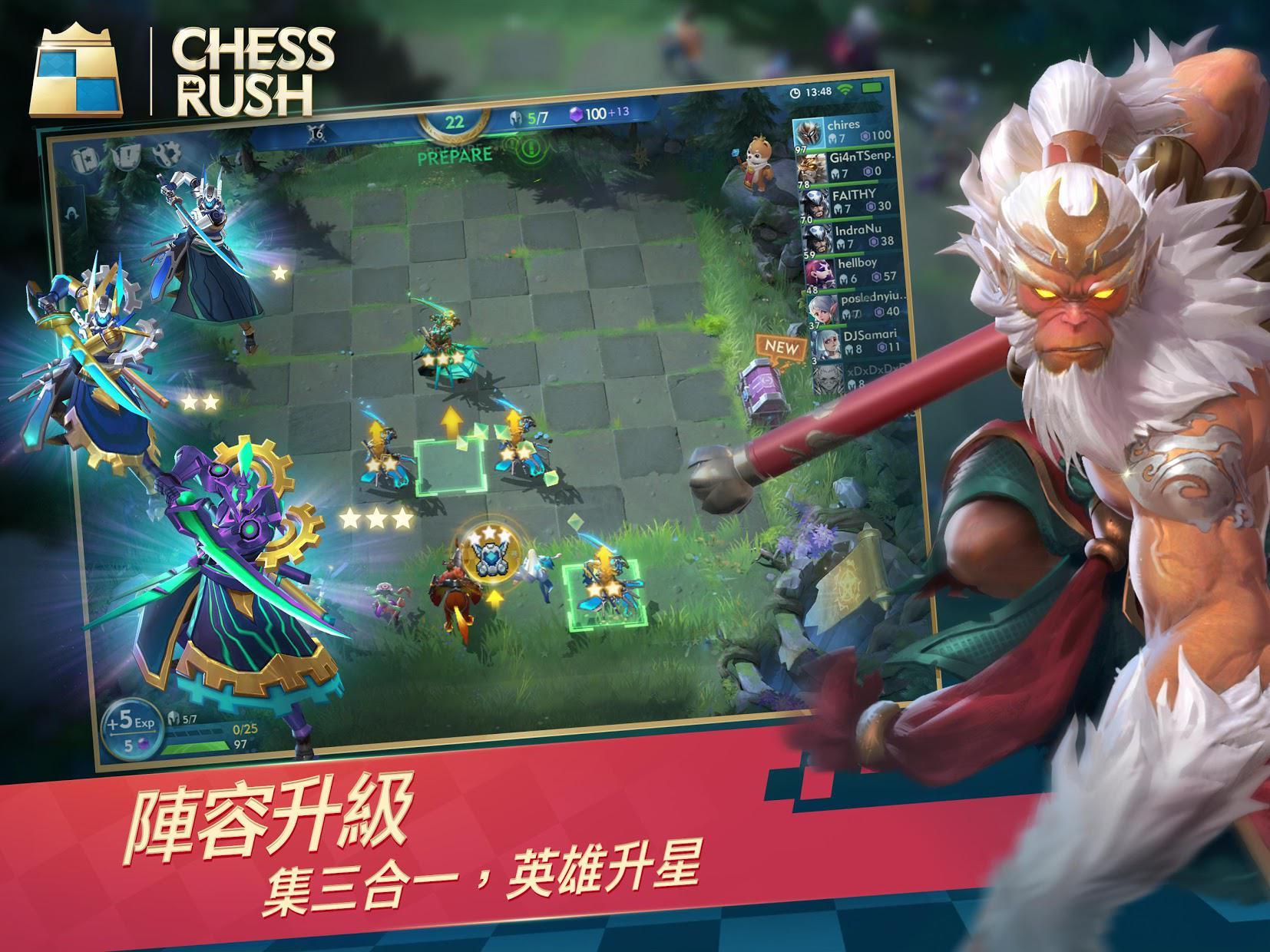 Chess Rush(美服) 游戏截图5