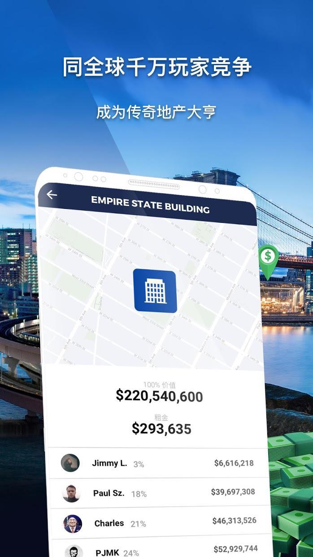 Landlord Tycoon - 探索真实世界城市房地产投资交易模拟经营游戏成为地产富豪 游戏截图4