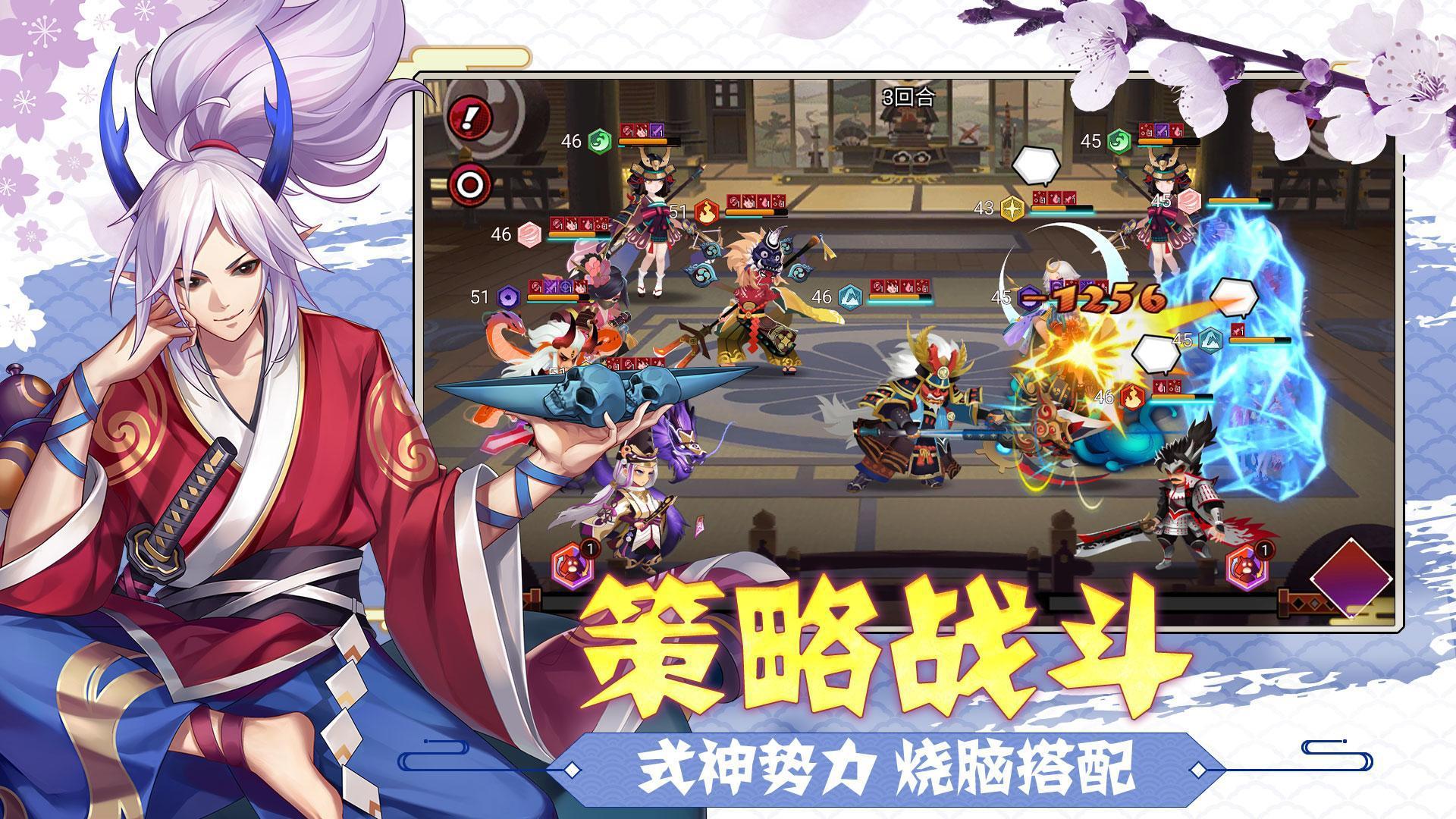闪乱忍法伝 游戏截图3