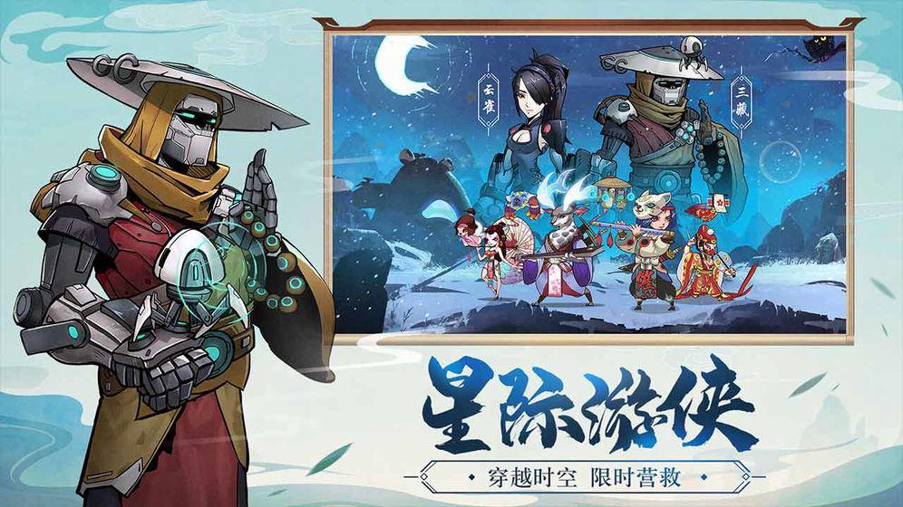 古今江湖:奇想江湖 游戏截图2