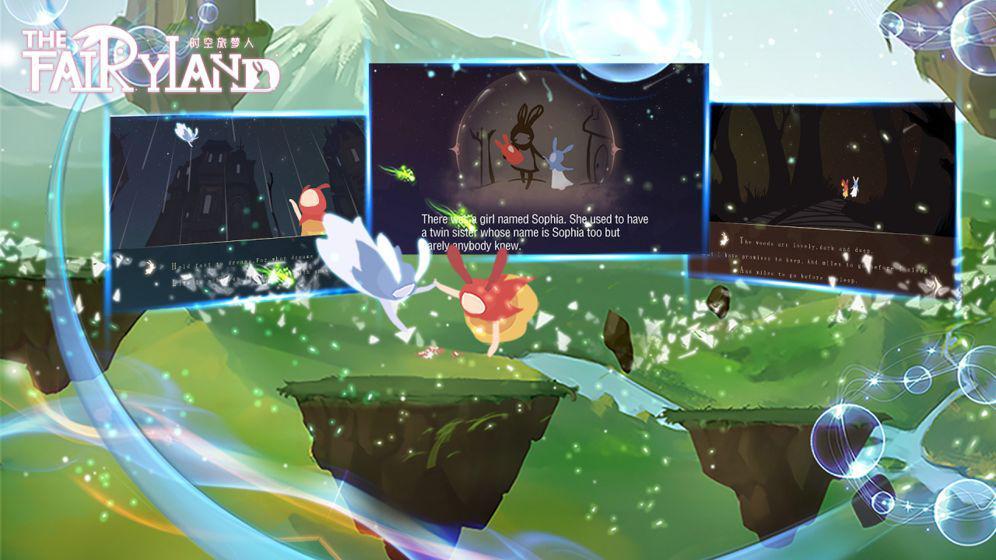 时空旅梦人 游戏截图3