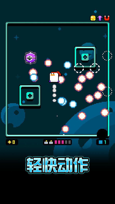 超时空BB蛋 游戏截图1