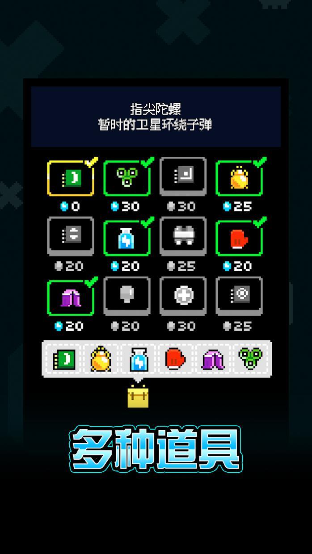 超时空BB蛋 游戏截图3