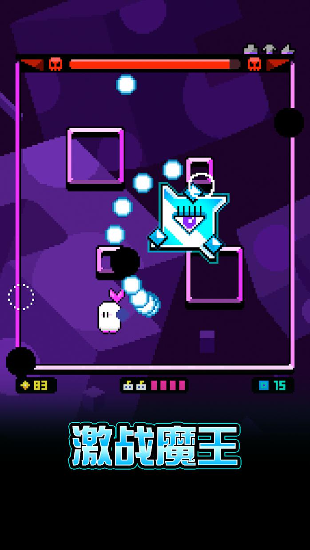 超时空BB蛋 游戏截图4