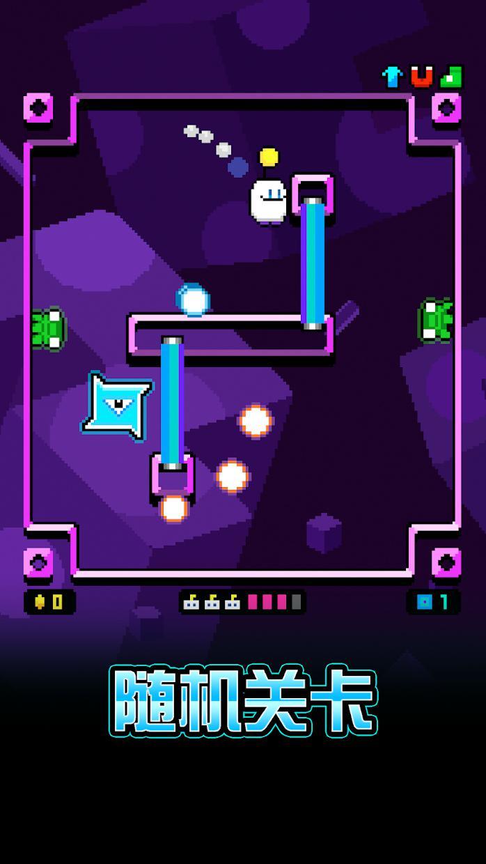 超时空BB蛋 游戏截图5