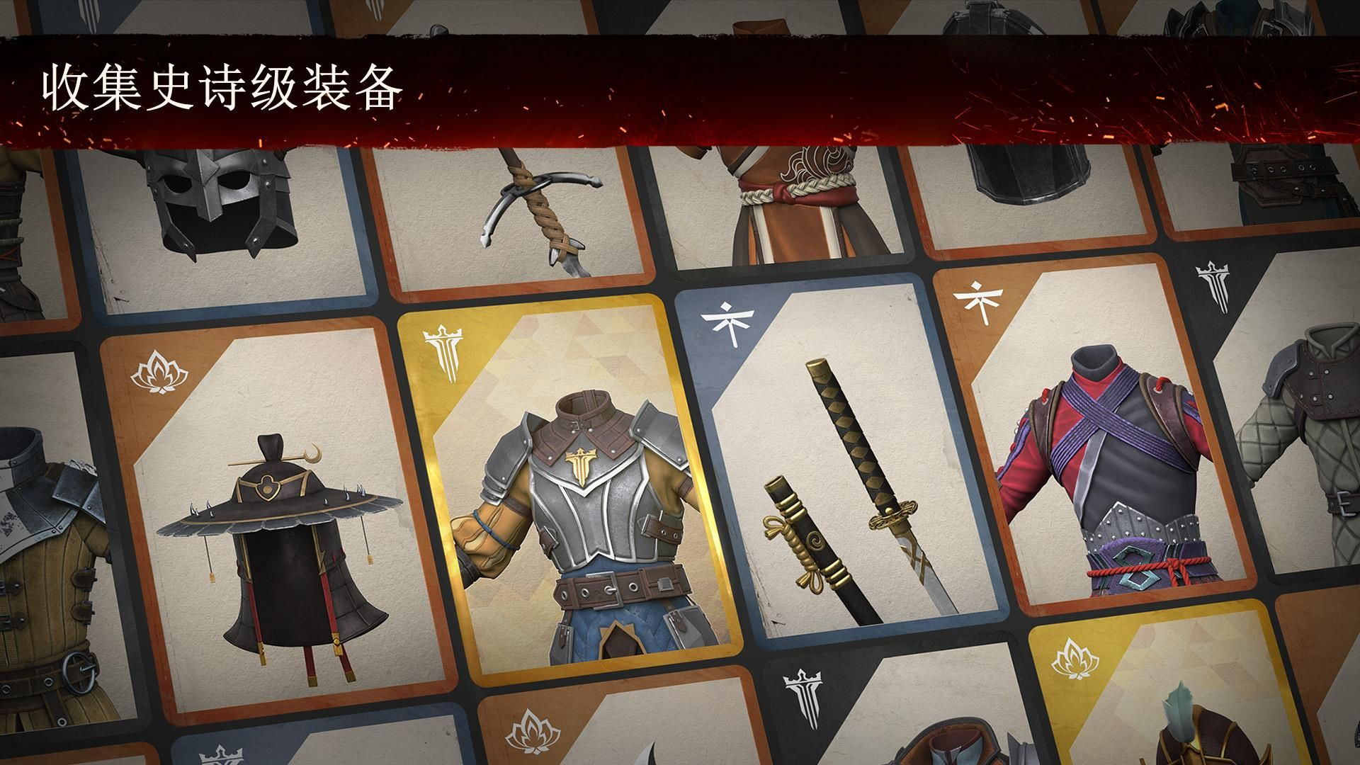 暗影格斗3 游戏截图4
