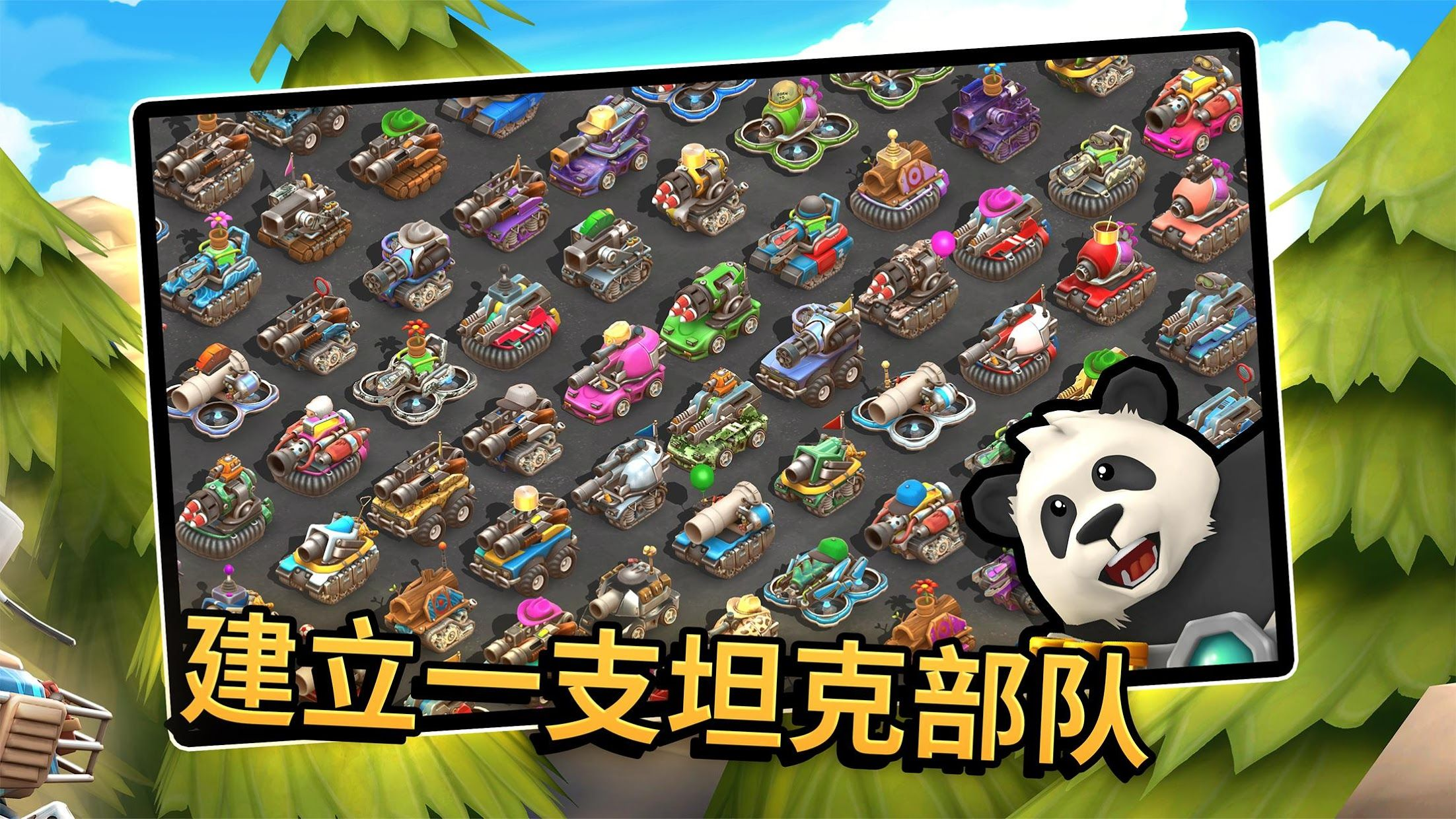Pico Tanks: Multiplayer Mayhem 游戏截图3