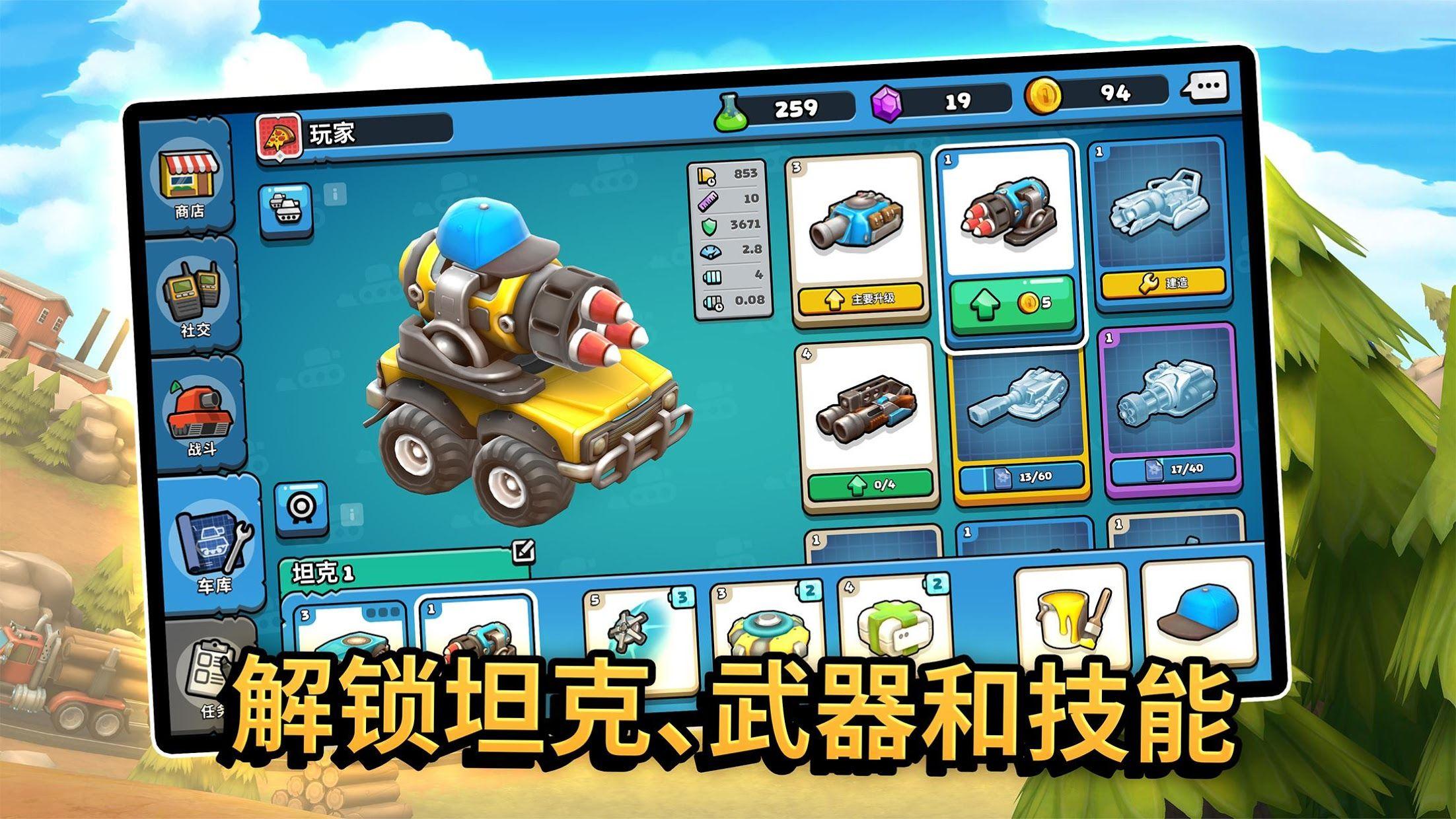 Pico Tanks: Multiplayer Mayhem 游戏截图5
