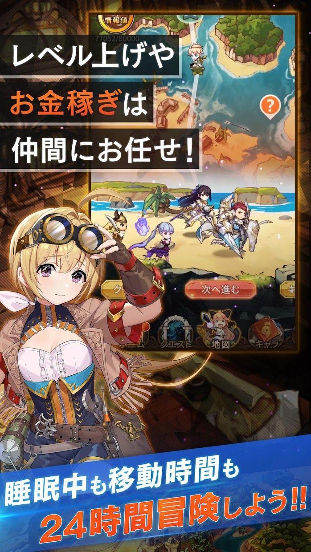 苍之纪元(日服) 游戏截图2