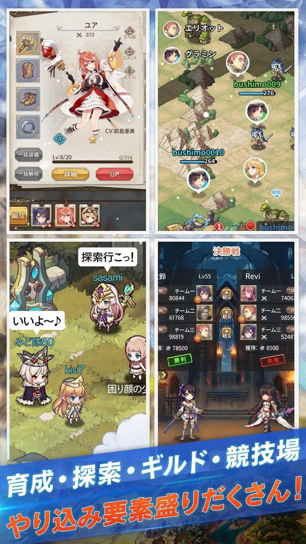 苍之纪元(日服) 游戏截图5