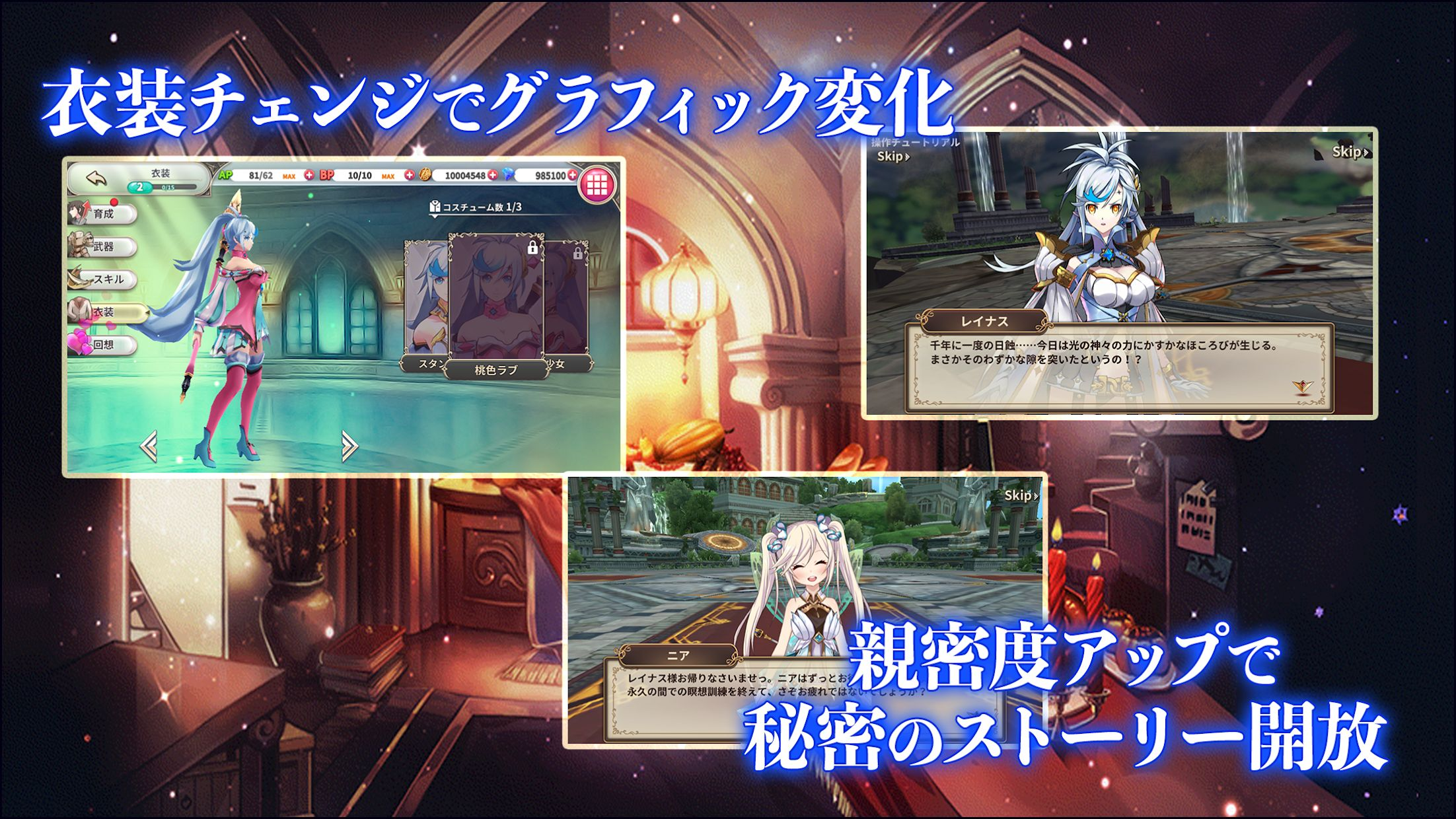 Dragon Break 游戏截图1