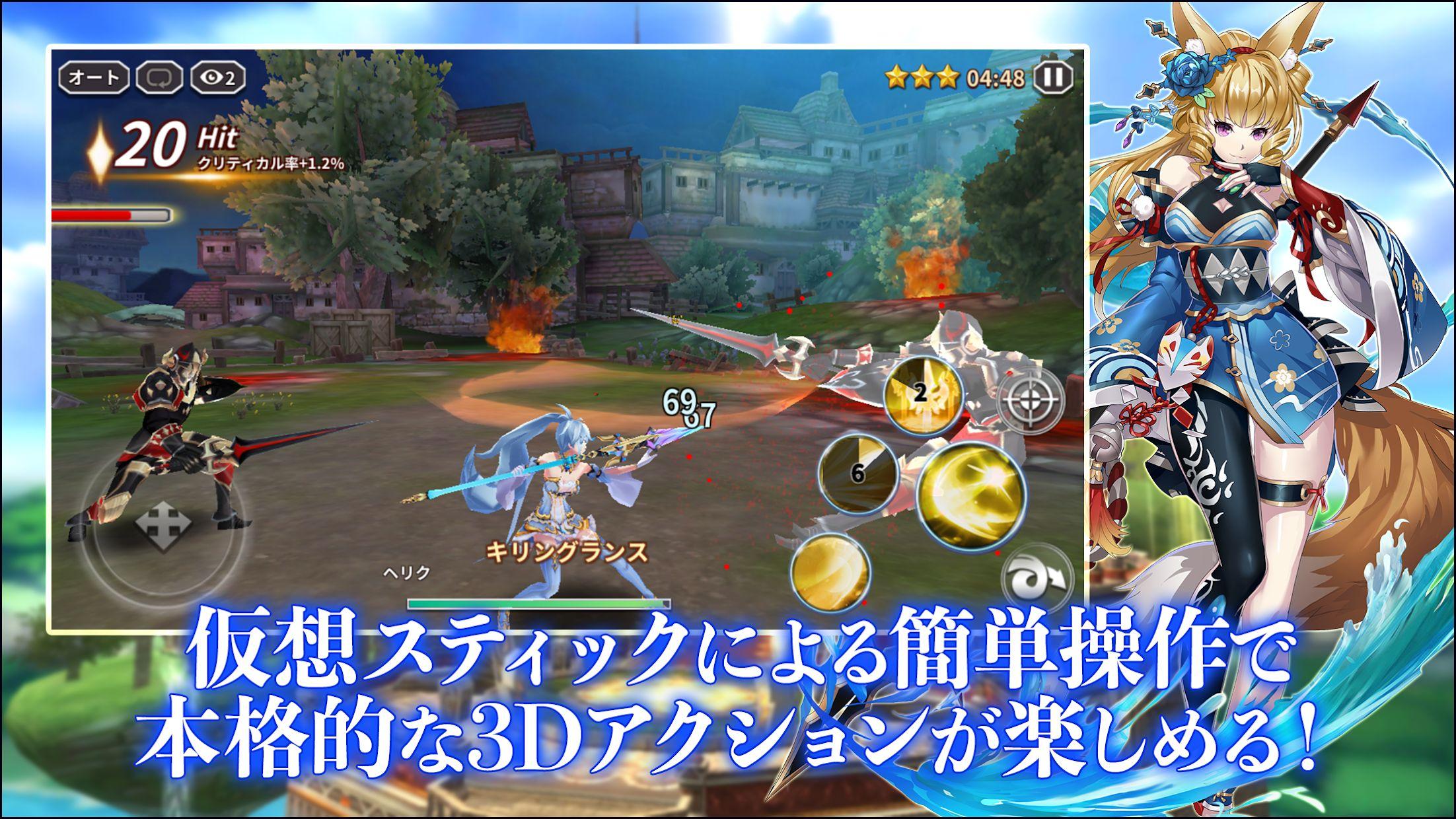 Dragon Break 游戏截图3