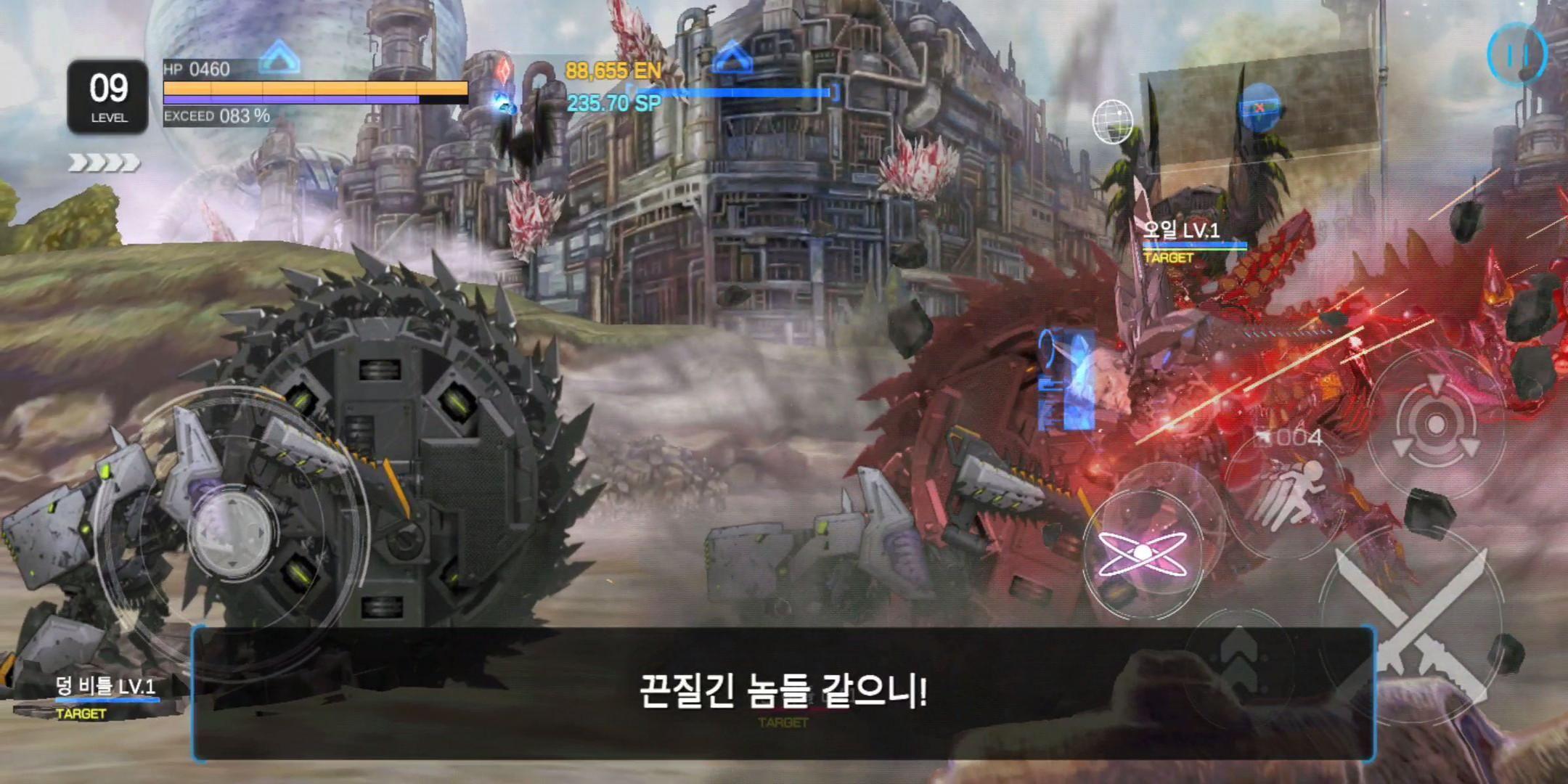 地球战争(Earth WARS) 游戏截图3