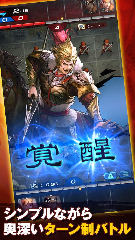三国志英雄(日服) 游戏截图2