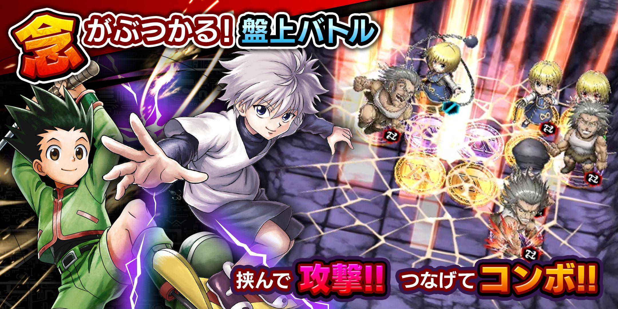 全职猎人 Arena Battle(HUNTER×HUNTER Arena Battle) 游戏截图2