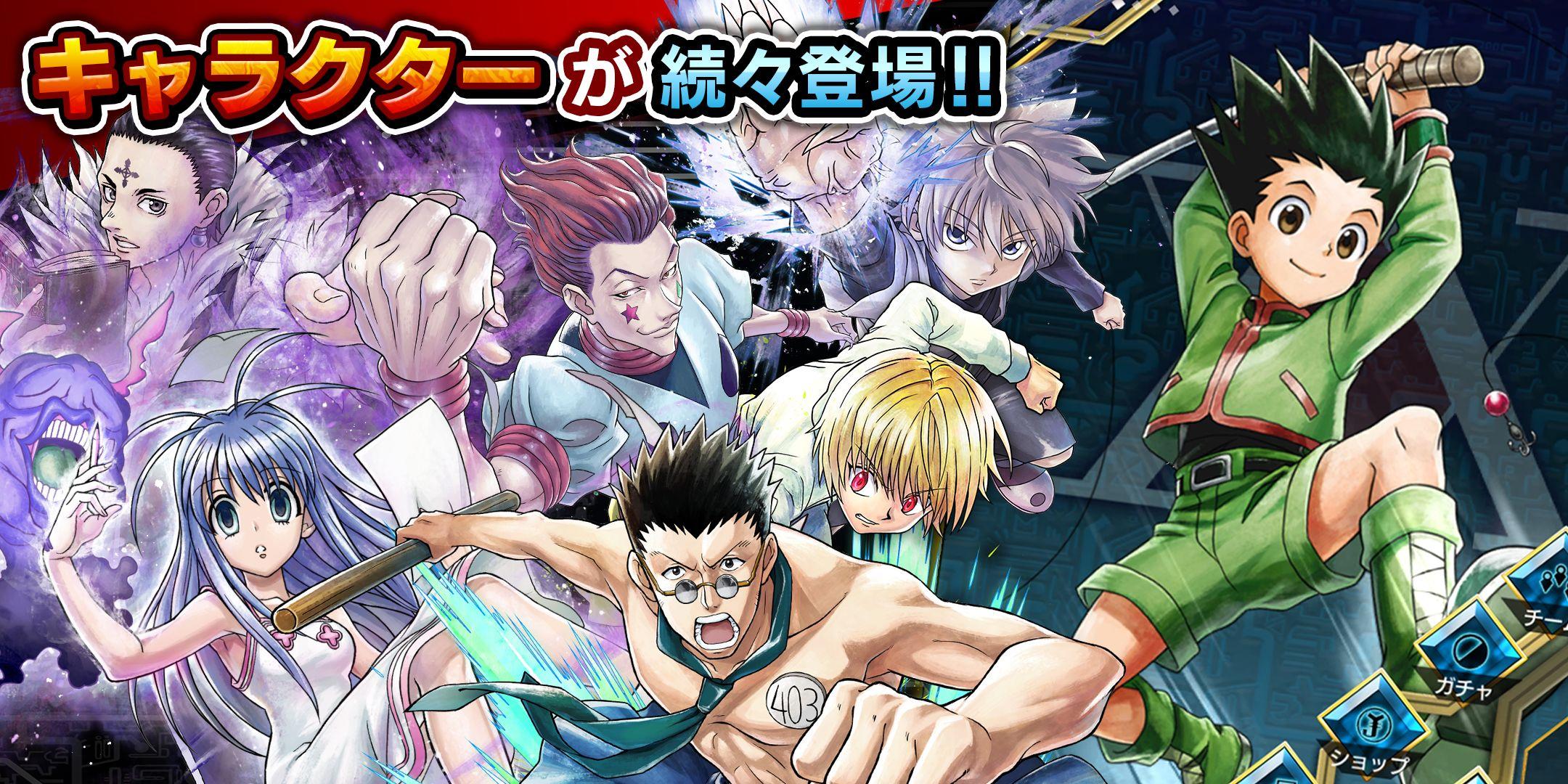 全职猎人 Arena Battle(HUNTER×HUNTER Arena Battle) 游戏截图4