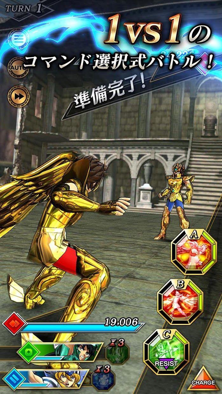 圣斗士星矢 闪耀斗士(日服) 游戏截图3