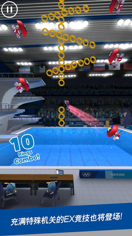 索尼克 AT 2020东京奥运 游戏截图4