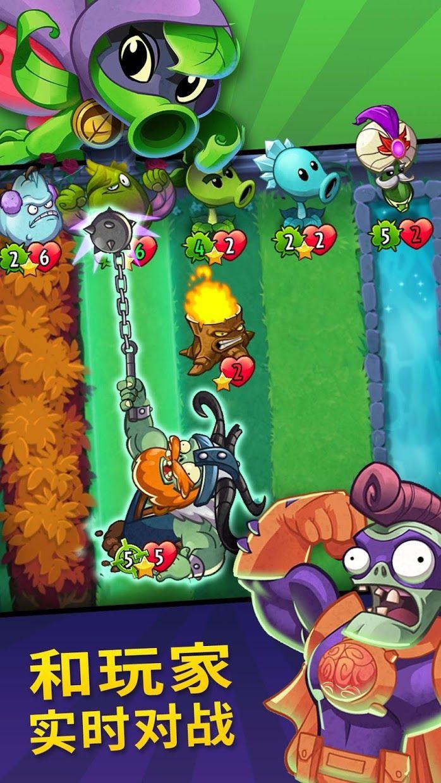 植物大战僵尸:英雄 游戏截图1