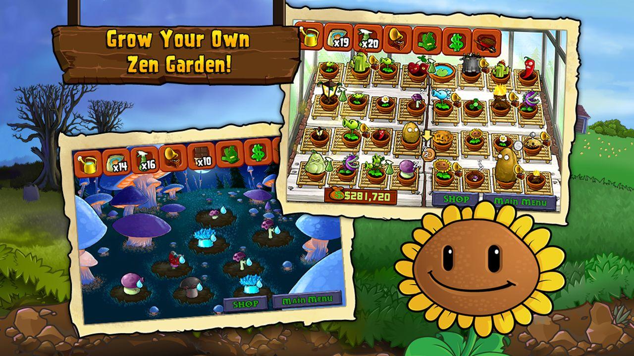 植物大战僵尸 游戏截图3