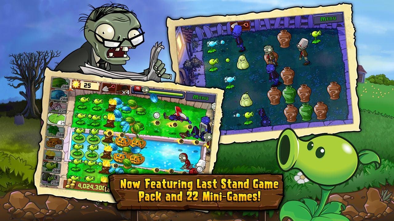 植物大战僵尸 游戏截图4