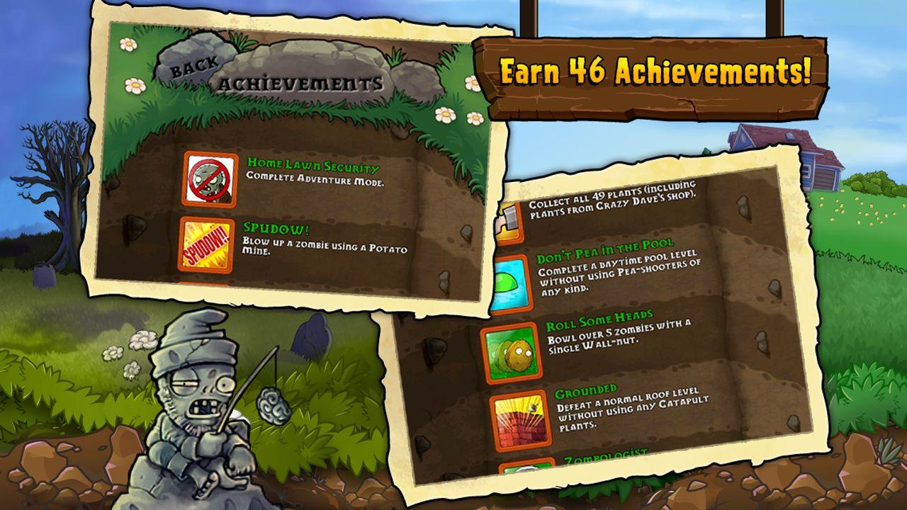 植物大战僵尸 游戏截图5