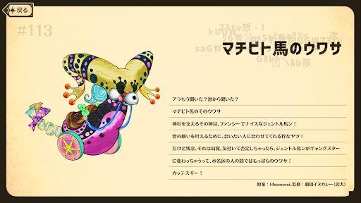 """《魔法少女小圆》幕后的神秘人,《魔法纪录》导演""""狗咖喱"""" 图片12"""