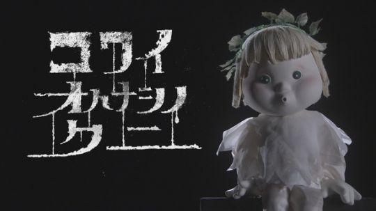"""《魔法少女小圆》幕后的神秘人,《魔法纪录》导演""""狗咖喱"""" 图片24"""