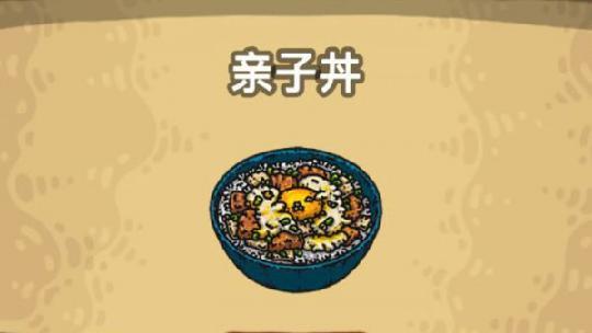 黑暗料理王菜品时间怎么算?特殊客人出现时间是多久?