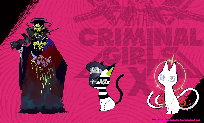 犯罪少女X 游戏截图5