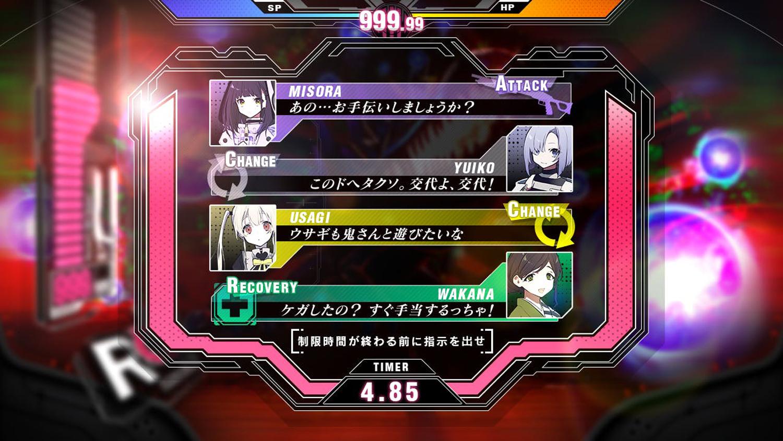 犯罪少女X 游戏截图8