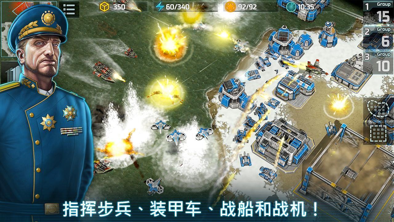 战争艺术3:全球冲突 游戏截图2