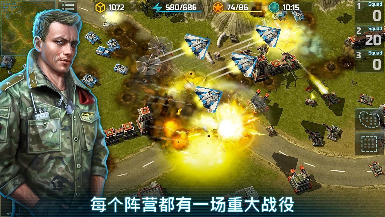战争艺术3:全球冲突 游戏截图5