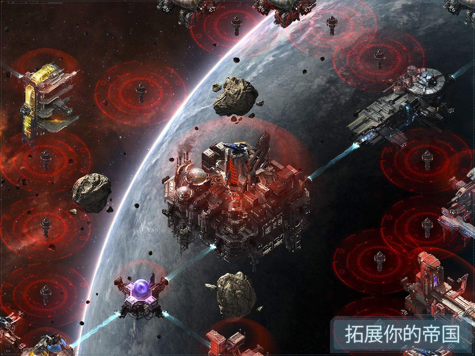 VEGA Conflict 游戏截图3