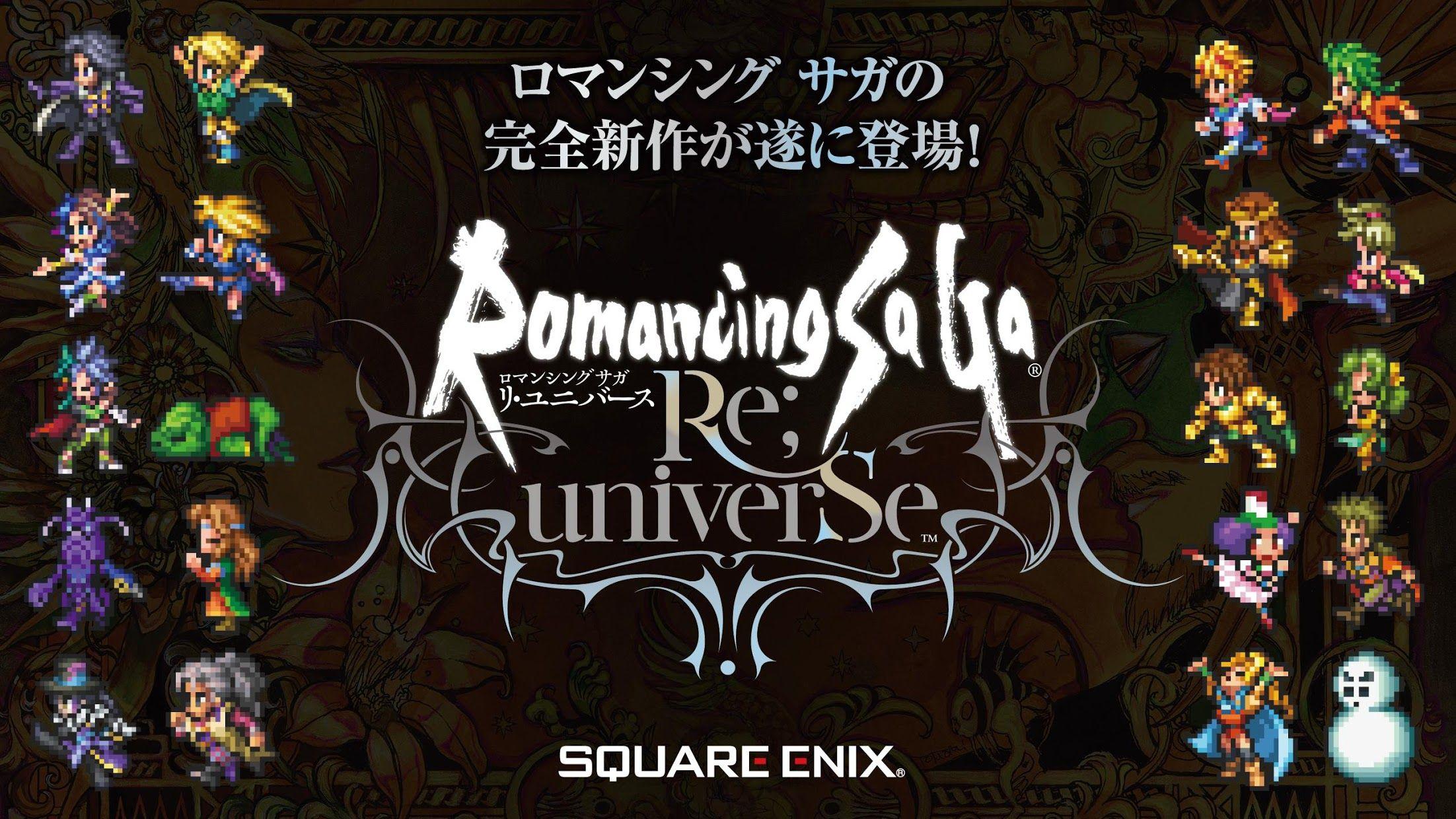 浪漫沙加 Re・Universe(日服) 游戏截图1