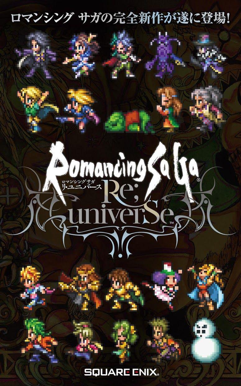 浪漫沙加 Re・Universe(日服) 游戏截图4