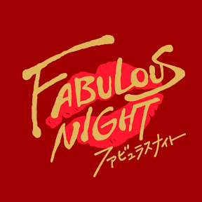 FABULOUS NIGHT