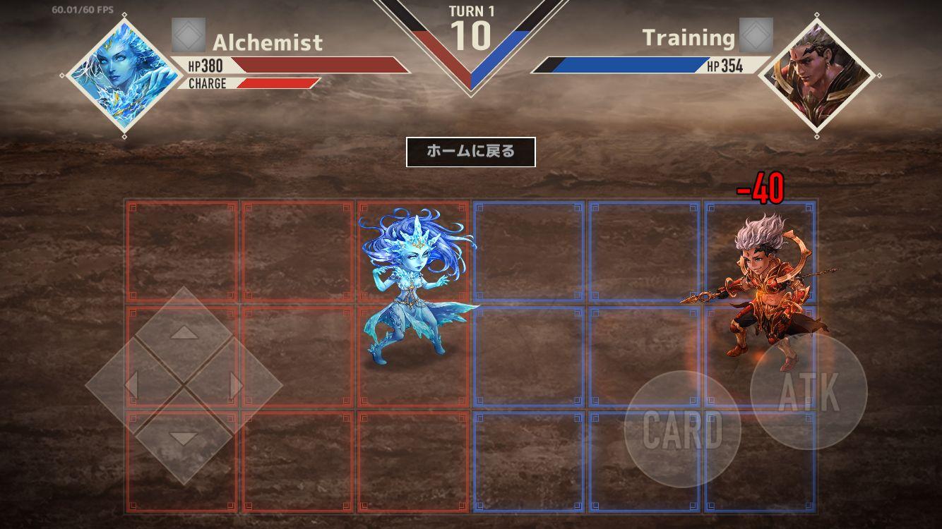 隐秘炼金术士(Crypto Alchemist) 游戏截图1