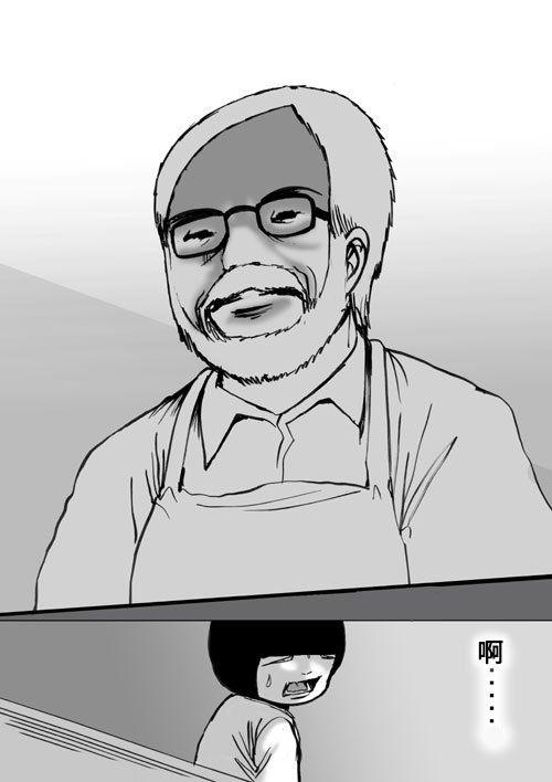 老师你在做什么!?那些即兴创作的短篇漫画 图片10