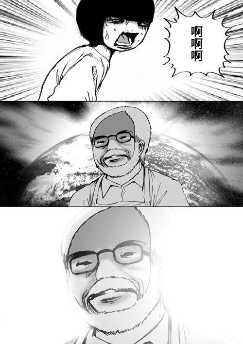老师你在做什么!?那些即兴创作的短篇漫画 图片12