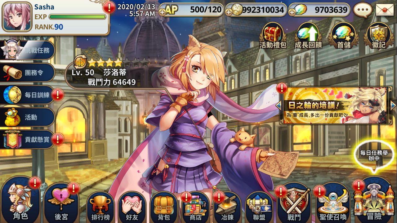 圣剑战姬(台服) 游戏截图1