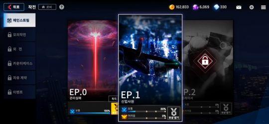 《COUNTER:SIDE》:二次元新游,立绘特效打斗,体现RPG高水准 图片2